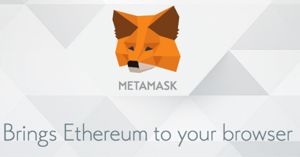 MetaMask,プライバシーモード