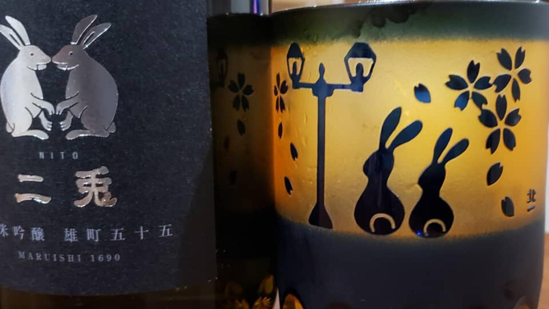 日本酒,二兎